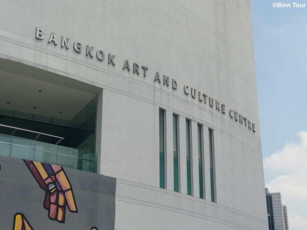 Aussenansicht des Bangkok Art and Culture Centre (BACC)
