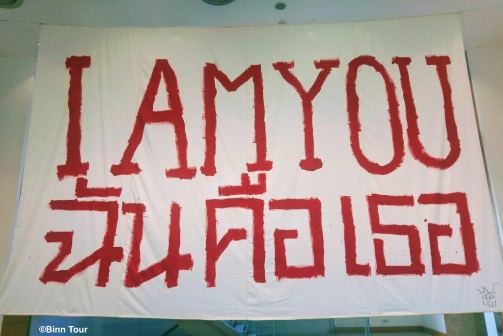 Banner zu