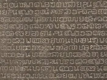 Close-up view of the Ram Khamhaeng inscription